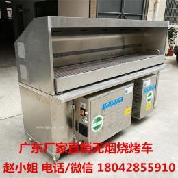 无烟净化烧烤车