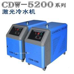 固体激光器专用冷水机_济南高盛冷水机制造公司