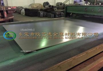 進口SAE1065彈簧鋼片薄是多少