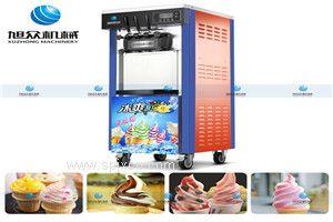 新款冰淇淋机 立式冰淇淋机 热销冰淇淋机 双色冰淇淋机 商用冰淇淋机 软冰淇淋机
