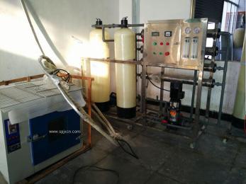 反渗透纯水机厂家直销食品工业纯水机