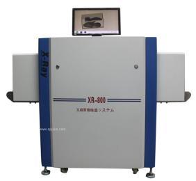 X射线食品异物检测仪