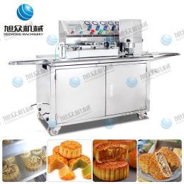 月饼自动成型机 月饼印花机 新款月饼成型机 月饼机配套设备 多功能月饼成型机