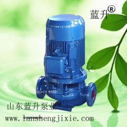 山東管道泵藍升牌ISG系列管道泵廠家