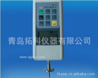 青島廠家直銷數顯水果硬度計GY-4