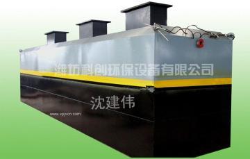 屠宰場污水處理氣浮機設備值得信賴