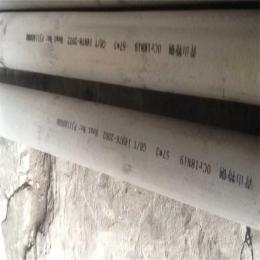 不锈钢管的材质有哪些..杭州包邮304不锈钢无缝管..可任意切割