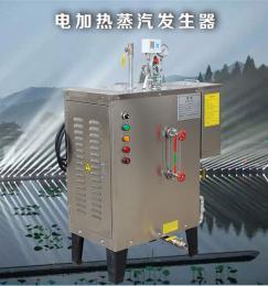 旭恩9KW电热蒸气锅炉电加热小型商用不锈钢热水