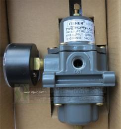 67CFR-237Fisher空气减压阀