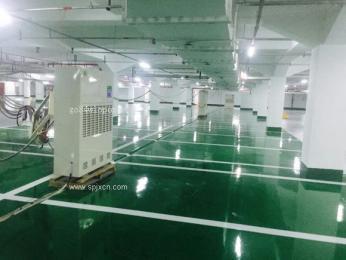 武汉工业除湿机,车间除湿机,仓库除湿机