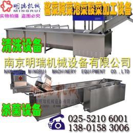 【南京明瑞蔬菜深加工设备】酱腌菜泡菜加工?#21830;?#35774;备 酸菜加工设备
