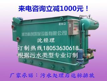养殖场屠宰场一体化污水处理设备生产厂家(图)