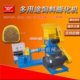 河北中牧专供DGP60-C型水产 宠物饲料膨化机 颗粒饲料机