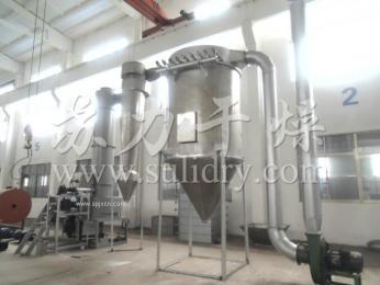 硫酸銅閃蒸干燥機