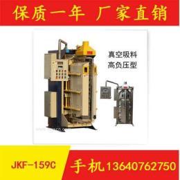 閥口型抽真空粉體定量包裝機(氣相硅、納米級專用機型)