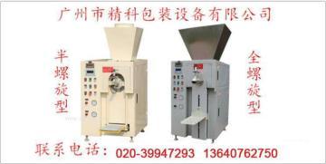 閥口型定量包裝機(粘性粉、325-2500目專用機型)