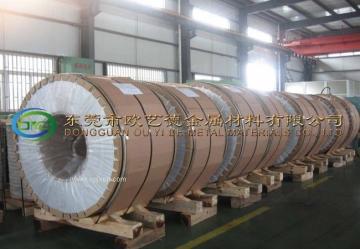 日本高碳彈簧鋼帶、SUP10彈簧鋼卷料密度