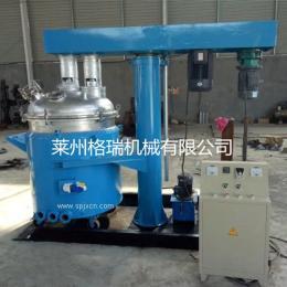 供应各种型号不锈钢升降式真空搅拌机