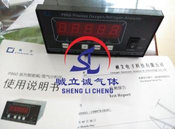 p860-4n氮气分析检测仪