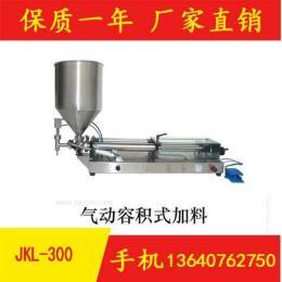 厂家供应 制袋包装机系列 JKL-300 型