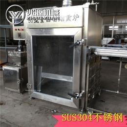 香肠烟熏机器,环保型香肠烟熏炉设备