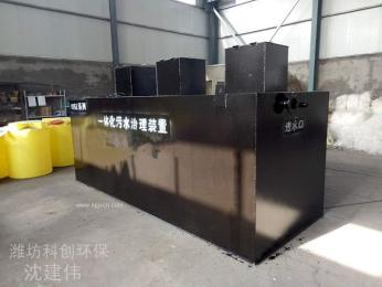 自主研发食品污水处理设备优势