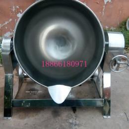 小型不锈钢炒锅 蒸煮锅厂家