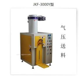 阀口型定量包装机(颗粒体专用机型)
