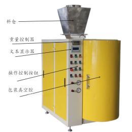 jkf-159ch 广州番禺粉末定量灌装机