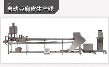 选彭大顺自动干豆腐机生产线,距离不是问题