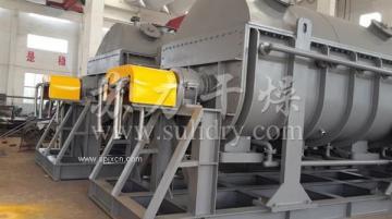 聚酯切片专用干燥机