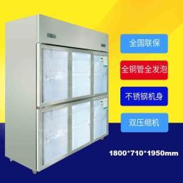 格琳凯斯六门玻璃门商用厨房冰箱后厨冰箱不锈钢冷柜北京冰箱双机双温