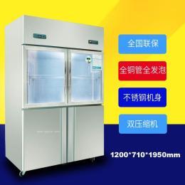 格琳凯斯四门冰箱上玻璃下发泡商用厨房冰箱不锈钢冷柜北京冰箱双机双温