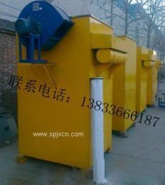 北京脉冲布袋除尘器