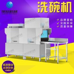供应旭众牌长龙式洗碗机新款多功能洗碗机一件代发 洗碗机商用 大型洗碗机