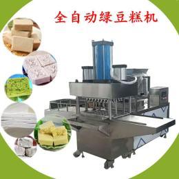 廣西桂林全自動綠豆糕機廠家價格