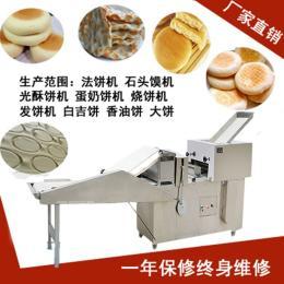 江西發餅機,發餅成型機器