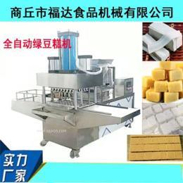 江苏南通泰州全自动绿豆糕点机成型设备