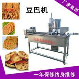 油炸豆巴机 豆饼机 花生巴机 铜勺饼米果机 月亮巴机 豌豆饼机