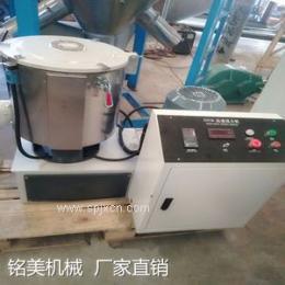 高速混合机 立式混合机 不锈钢混合机 粉体高速混合机