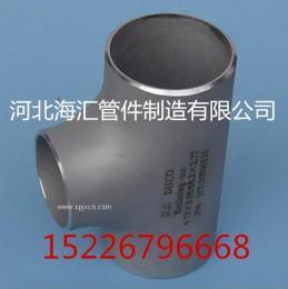 不锈钢Y型三通价格 海汇管件——畅销不锈钢三通提供商