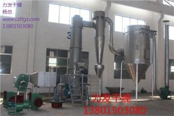 閃蒸干燥機 濾餅狀物料烘干機 快速干燥設備 力發供