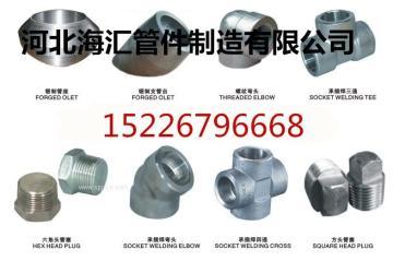 不锈钢弯管厂家批发,不锈钢管件行情价格