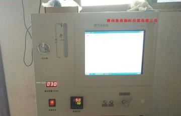 LNG加氣站專用分析儀