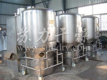 硫酸鉻沸騰干燥機
