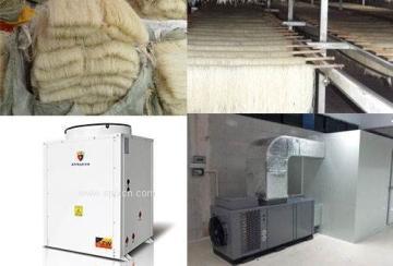 空气能热泵农产品烘干机 食品烘干房 农产品烘干设备 食品烘干机