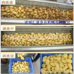 供应汇康牌土豆红薯清洗去皮机