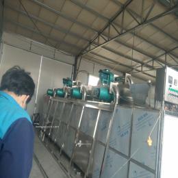 食品烘干机 烘干机生产厂家