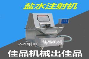 80针全自动变频单针单管盐水注射机