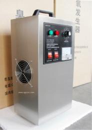 天津家用臭氧机生产厂家